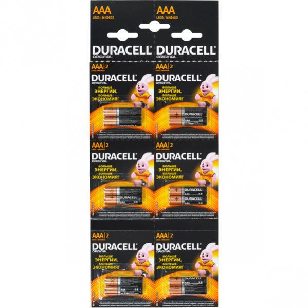 Аккумуляторы DURACELL HR6-2BL 1300mAh