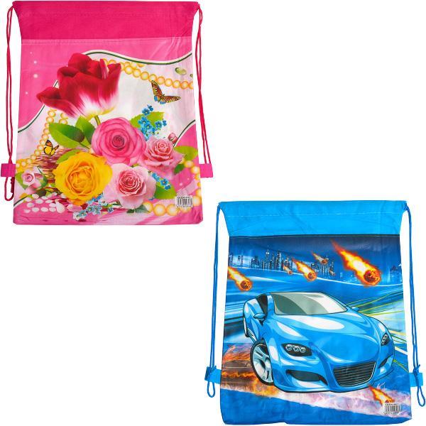 Канцтовары оптом украина рюкзаки рюкзаки и сумки для ребенка